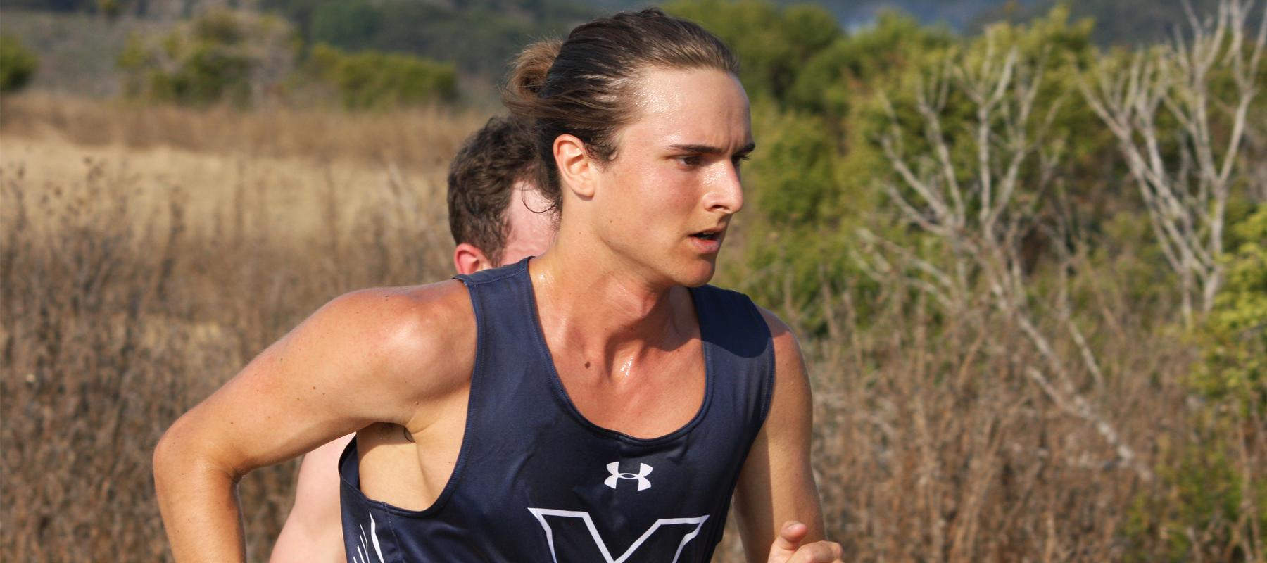 Boutin places in top-15 during first Cross Country Invite of season